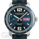 ショパール ミッレミリア GTS パワーコントロール 168566-3011【世界限定500本】 CHOPARD 中古メンズ 腕時計 送料無料