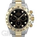 ロレックス デイトナ 116503G ブラック ランダムシリアル ROLEX 中古メンズ 腕時計 送料無料