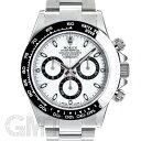 ロレックス デイトナ 116500LN ホワイト ランダムシリアル ROLEX 中古メンズ 腕時計 送料無料