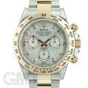 ロレックス コスモグラフ デイトナ 116503NG ホワイトMOP ROLEX ROLEX 中古メンズ 腕時計 送料無料