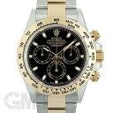 ロレックス デイトナ ブラック 116503 ランダム ROLEX 中古メンズ 腕時計 送料無料