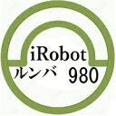 【新品】iRobot ルンバ980 R980060 「国内流...