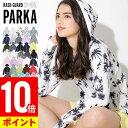 【ポイント10倍】 ラッシュガード パーカー レディース S〜3L ラッシュパーカー 長袖 ゆったり...