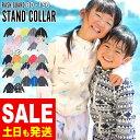 【8/16まで最大800円オフクーポン配布中】接触冷感 ラッ...