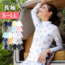 ラッシュガード レディース 長袖 Tシャツ ハイネック S~LL ラッシュ プルオーバー ゆったりサイズ 大きいサイズ UPF50+ UVカット 紫外線対策