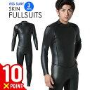 ウェットスーツ メンズ フルスーツ スキン 3mm 日本人体...