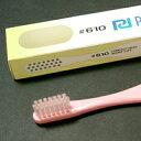 #610 プロキシデント歯ブラシ コンパクトヘッドショートタフト 12本入