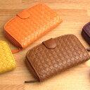 上質さが光る本革メッシュのシンプル財布・・・レザーメッシュ財布