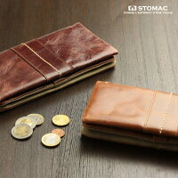 ESTOMAC(エストマ)「ユニプルアップ」本革長財布