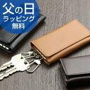 【父の日 ギフト】日本製 本革 4連キーケース カードキー収...