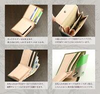 日本製本革栃木レザー折り財布