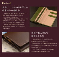 日本製本革栃木レザー長財布