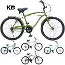 KB/ケイビービーチクルーザー 24インチ RAINBOW PRODUCTS 24KB-CityCruiser 自転車 24インチ PASTEL GREEN /BATTLESHIP GRAY/ MATTE BLACK / KHAKI / SAND / GROSS NAVY