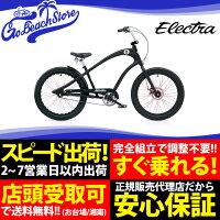 ELECTRA STRAIGHT 8 3i MENS エレクトラビーチクルーザー メンズ 24インチ 自転車の画像