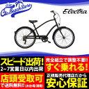 ELECTRA TOWNIE ORIGINAL 7D EQ MENS エレクトラビーチクルーザー メンズ 26インチ 自転車