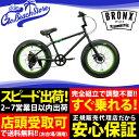 BRONX/ブロンクス BRONX 20DD 20 x 4.0 7段変速 ファットバイク 自転車 20インチ FATBIKE / Matte Black x Lime / Gold x Gloss Black / Matte Black x Black