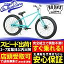 BRONX/ブロンクス BRONX 4.0 26 x 4.0 変速なし ファットバイク 自転車 26インチ FATBIKE / MINT x WHITE / YELLOW x BLACK / MATTE GRAY x RED / MATTE BLACK x LIME / SLATE BLUE x RED / ARMY GREEN x BLACK