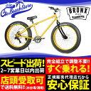 BRONX/ブロンクス BRONX 4.0DD 26 x 4.0 7段変速 ファットバイク 自転車 26インチ FATBIKE / Gold x BLACK / MATTE BLACK x BLACK / AR..
