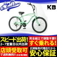 KB/ケイビービーチクルーザー 24インチ RAINBOW PRODUCTS 24KB-CityCruiser 自転車 24インチ PASTEL GREEN /BATTLESHIP GRAY/ MATTE BLACK / KHAKI / SAND / MUSTARDの画像