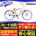 RAINBOW BEACHCRUISER/レインボービーチクルーザー PCH101 26MENS 26 x 2.5 自転車 26インチ メンズ / DESERT SAND / NAVY x PEARLWHIT..