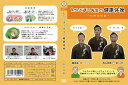 介護予防シリーズ1 R70ごぼう先生の健康体操 DVD 口腔体操編【誤嚥予防】【高齢者向け】