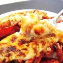 5種類のチーズを使用したオマール海老のグラタンTaste Fromage  あす楽対応 送料無料 楽