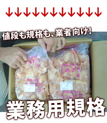 【業務用】紀州うめどりモモ肉12kg