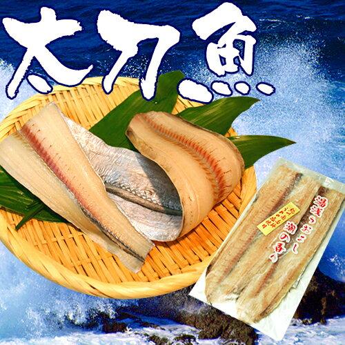 梅塩干物☆青空レストランで紹介!和歌山特産、太刀魚大漁10尾セット