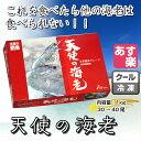 【楽天最安値に挑戦】 天使の海老 1kg 30/40尾 【エビ 刺身用 天使のえび 冷凍食品100