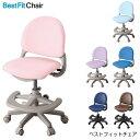 【ポイント5倍】【コイズミ】【2021年度】【送料無料】学習チェア ベストフィットチェア CDY-661LP/CDY-662LB/CDY-663PR/CDY-664PB/CDY-665BKNB/CDY-666BKMB 学習家具 イス 学習椅子