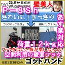 ニュース ビビット WAKABAYASHI