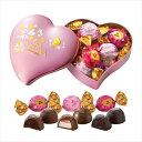 ゴディバ(GODIVA)ラッピングチョコレート ハート缶 10粒