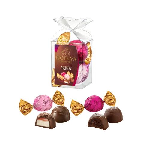 バレンタイン ゴディバ(GODIVA)ラッピングチョコレート ミルク アソート 2粒