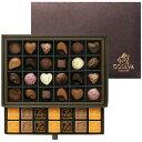 ホワイトデー チョコレート 2020 ゴディバ(GODIVA)グランプラス 59粒入