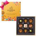 ゴディバ (GODIVA) チョコレート カーニバル ゴールド コレクション 9粒