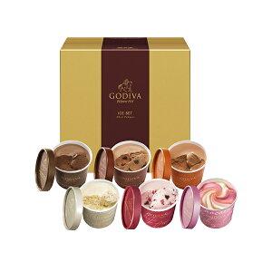 【送料込】ゴディバ (GODIVA)  カップアイス 6個