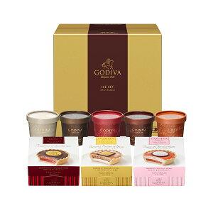 【送料込】ゴディバ (GODIVA) カップアイス&タルト 8個