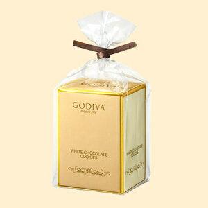 ゴディバ ホワイトチョコレートクッキー