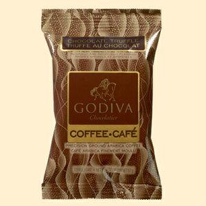 ゴディバ コーヒー チョコレート トリュフ