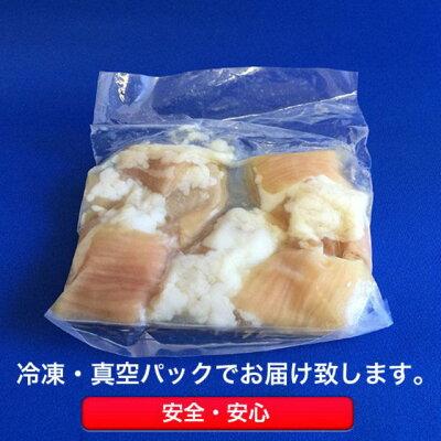 シロコロホルモン 200g 真空冷凍パック