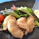 【超希少】豚肉 豚ウルテ 3パック 240g 真空冷凍パック