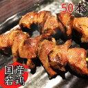 ショッピングバーベキュー 鶏肉 砂肝串 1本30g 50本入 冷凍 焼き鳥 送料無料