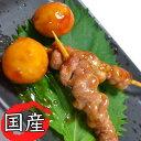 【希少】鶏肉 鶏ちょうちん串 150本入 真空冷凍パック