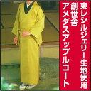Applecoat2014