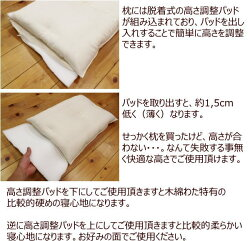 当店オリジナルの快眠枕コットンピロー【高機能タイプ】最高級の木綿わたシードコットンを使用した高機能タイプです。枕まくらマクラマクラピローピロー枕肩こり頸椎安定枕首いた解消快眠快眠枕43×63cm
