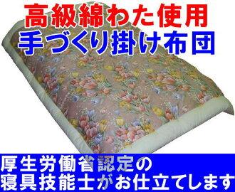 手工製作棉被單一尺寸被子羽絨被供應 カケフトン 雙人被褥重新蓬鬆棉被褥棉花棉被棉花被子羽絨被和棉