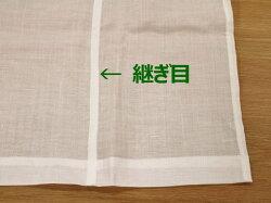 本麻シーツダブルサイズ190×260cm日本製本麻100%(ラミー麻)関連ワード:ダブルシーツシーツダブルサイズ麻シーツダブル本麻カバーダブル涼感素材涼感寝具シーツひんやり冷たいカバーダブルサイズ