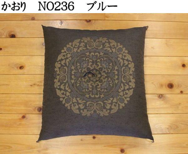 手作り座布団 5枚セット59×63cm(八端判...の紹介画像2