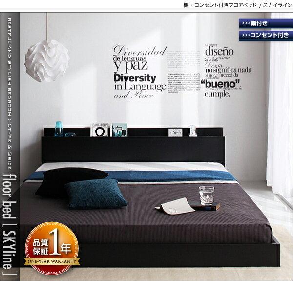 ロータイプのフロアベッドフレームとボンネルコイルマットレスの2点セットセミダブル メーカー直送品ベッドフレーム ベッドマット ローベッド フロアタイプのベッド 低いベッド ベット ポケットコイル ボンネルコイル セミダブルベッド