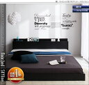 A single size shelf, the floor bed [single bed] with the outlet [the bed of the floor type that held the 】 height that the (mattress did not gain only a frame in check.] It features the functional headboard with the outlet. Reinforcing resins finish superior in heat resistance, the durability.